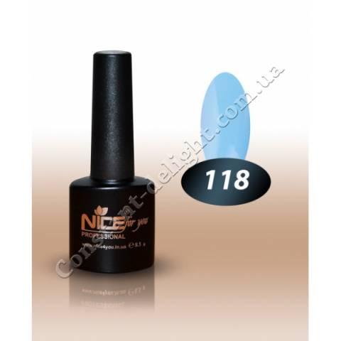 Гель-лак Nice for You 8.5 мл. №118