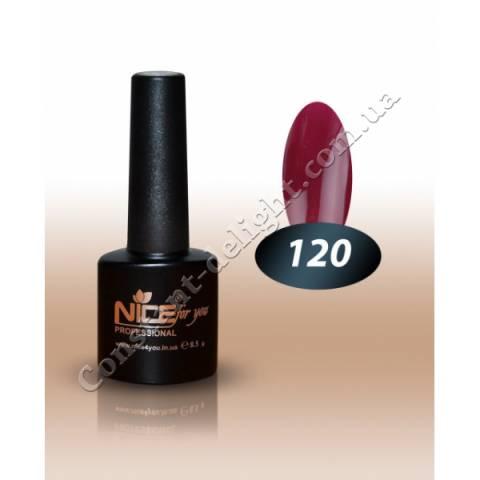 Гель-лак Nice for You 8.5 мл. №120