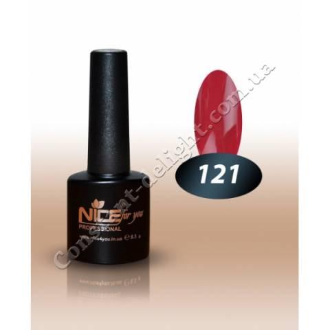 Гель-лак Nice for You 8.5 мл. №121