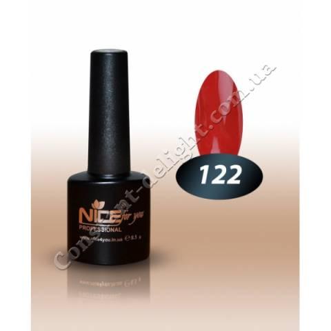 Гель-лак Nice for You 8.5 мл. №122