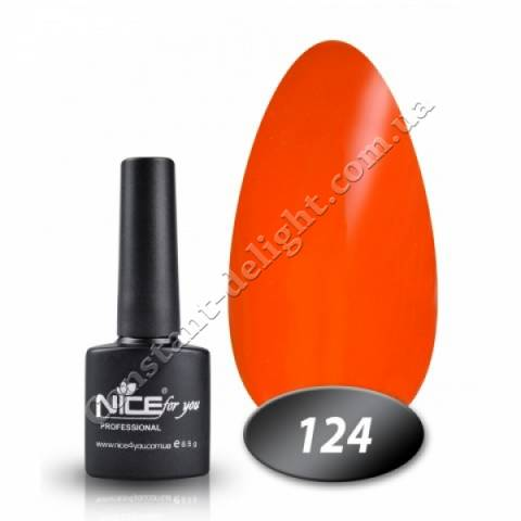 Гель-лак Nice for You 8.5 мл. №124