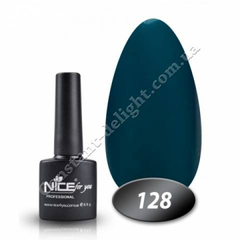Гель-лак Nice for You 8.5 мл. №128