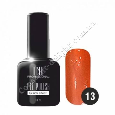 """Гель-лак """"TNL Glass effect"""" (10 мл) №13 мерехтливий помаранчевий"""