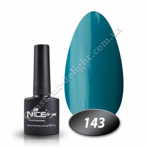 Гель-лак Nice for You 8.5 мл. №143