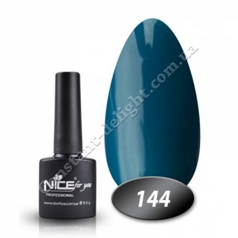 Гель-лак Nice for You 8.5 мл. №144