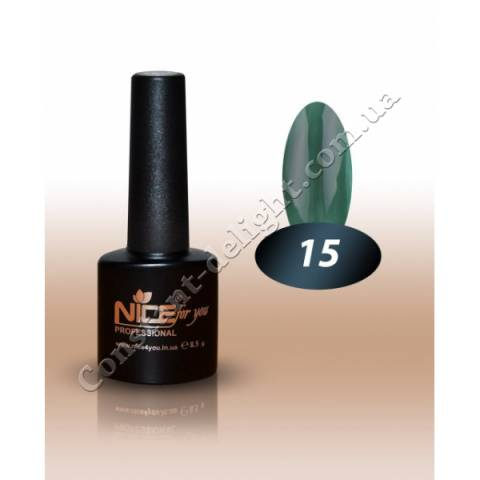 Гель-лак Nice for You 8.5 мл. №15
