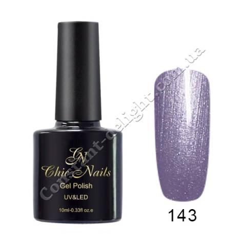Гель-лак Chic Nails Alex 10 мл. №143