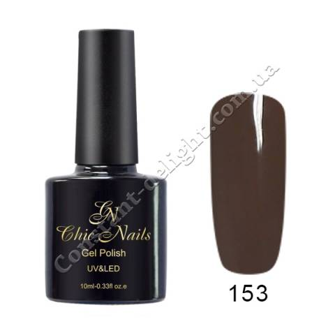 Гель-лак Chic Nails Alex 10 мл. №153