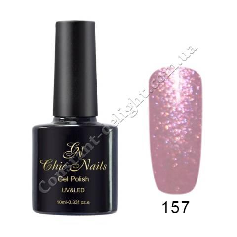 Гель-лак Chic Nails Alex 10 мл. №157