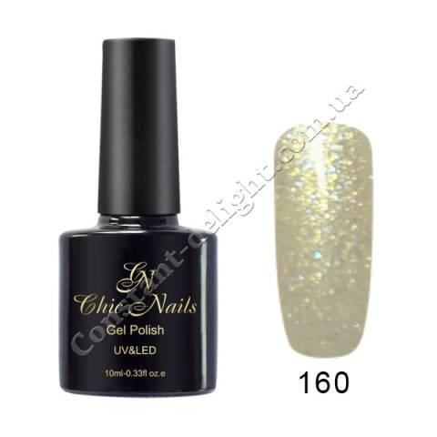 Гель-лак Chic Nails Alex 10 мл. №160