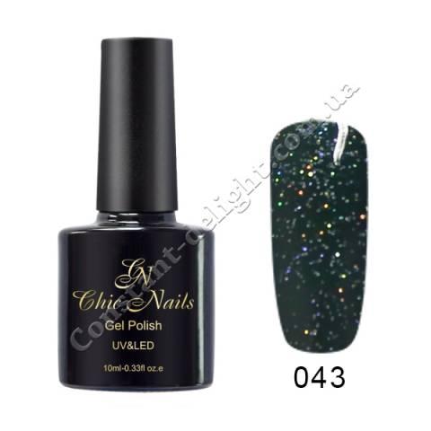 Гель-лак Chic Nails Alex 10 мл. №043
