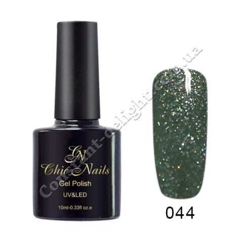 Гель-лак Chic Nails Alex 10 мл. №044
