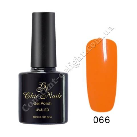 Гель-лак Chic Nails Alex 10 мл. №066