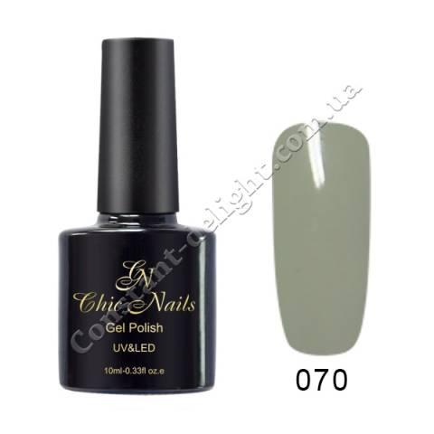 Гель-лак Chic Nails Alex 10 мл. №070