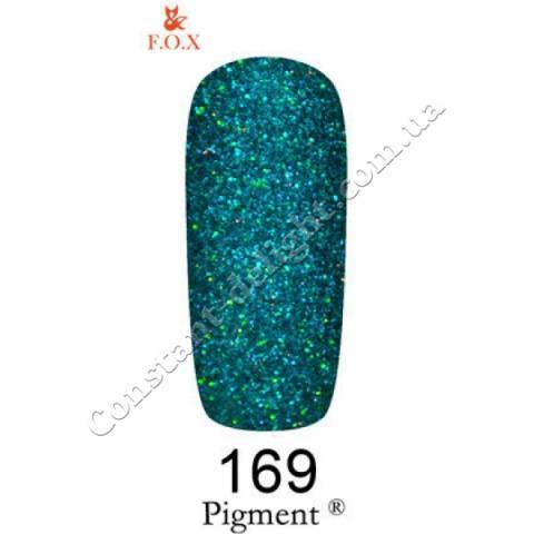 Гель-лак F.O.X Pigment №169