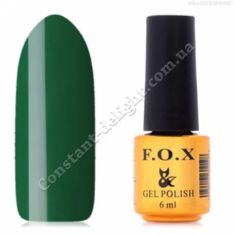 Гель-лак F.O.X Pigment №187