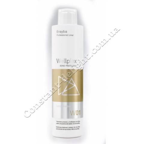 Средство для защиты волос во время окрашивания и осветления Фаза №1 Erayba  W01 bond shelter 500 ml