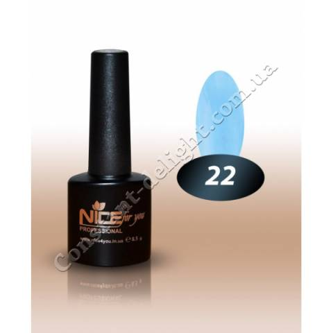 Гель-лак Nice for You 8.5 мл. №22