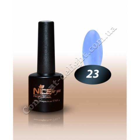 Гель-лак Nice for You 8.5 мл. №23