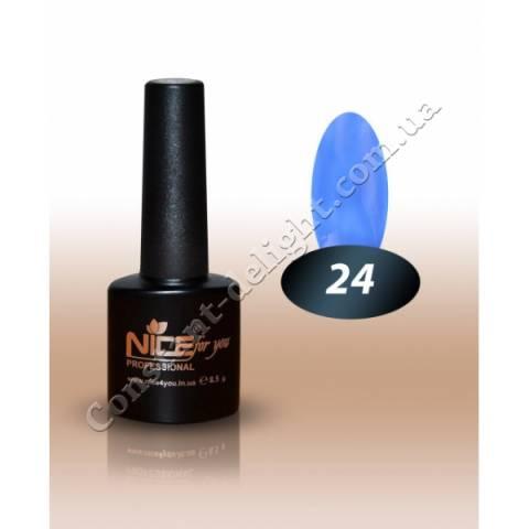 Гель-лак Nice for You 8.5 мл. №24