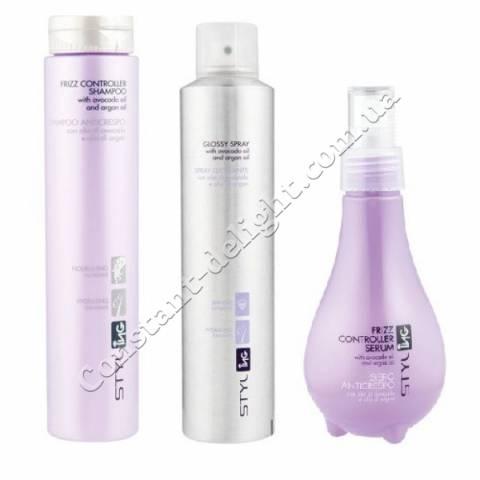 Набор для непослушных и вьющихся волос ING Professional Styl-ING Frizz Controller Set (shm/250ml + serum/150ml + spray/250ml)