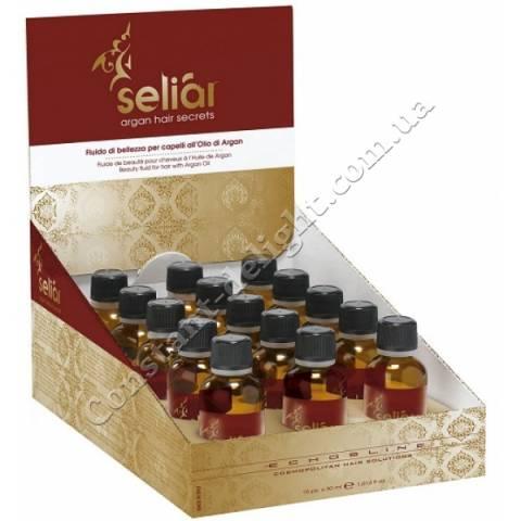 Флюид для волос с аргановым маслом Echosline Seliar Argan Oil Fluid 30 ml