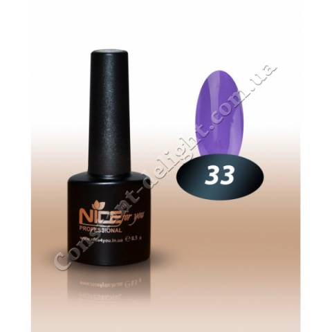 Гель-лак Nice for You 8.5 мл. №33