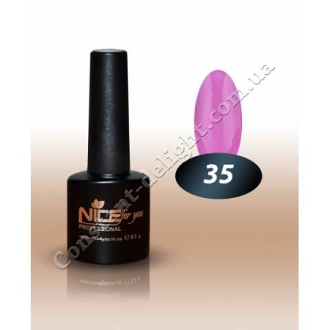 Гель-лак Nice for You 8.5 мл. №35