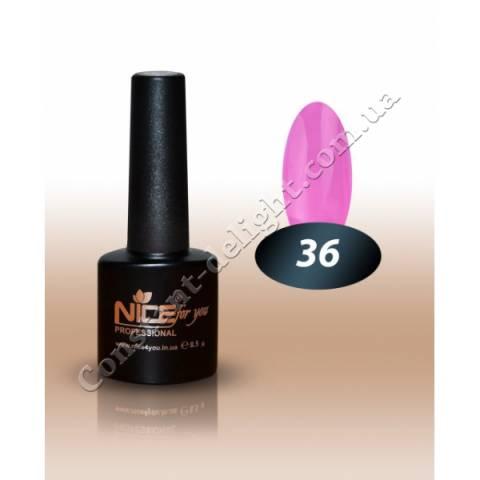 Гель-лак Nice for You 8.5 мл. №36