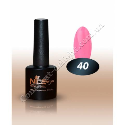 Гель-лак Nice for You 8.5 мл. №40