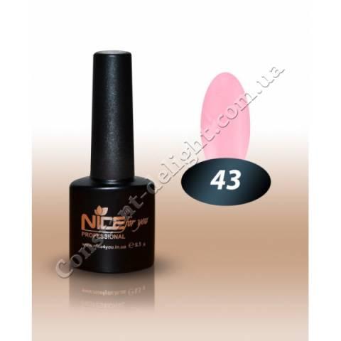 Гель-лак Nice for You 8.5 мл. №43