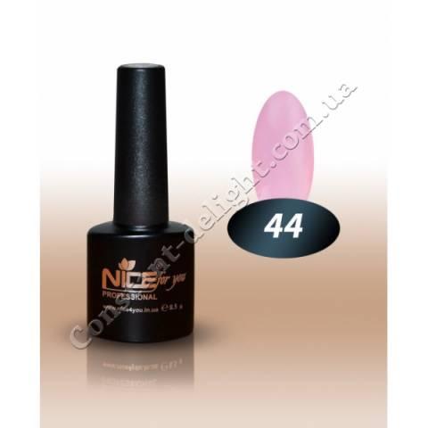 Гель-лак Nice for You 8.5 мл. №44