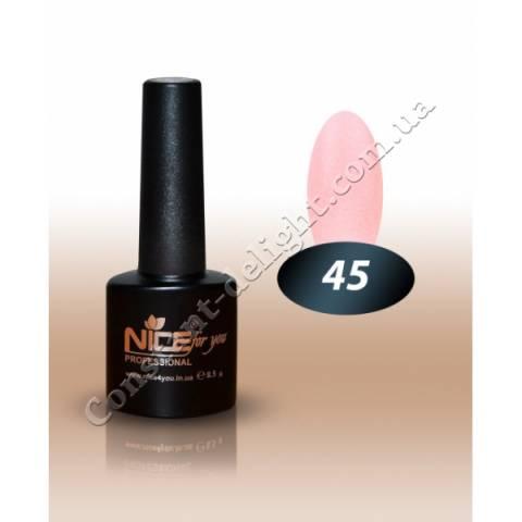 Гель-лак Nice for You 8.5 мл. №45