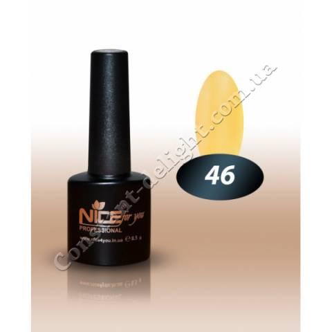 Гель-лак Nice for You 8.5 мл. №46