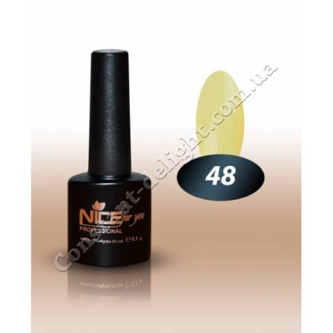 Гель-лак Nice for You 8.5 мл. №48