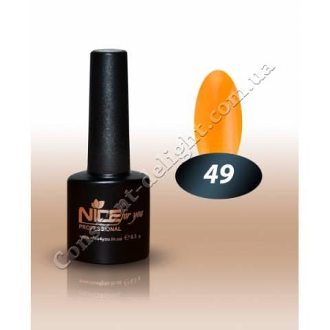 Гель-лак Nice for You 8.5 мл. №49