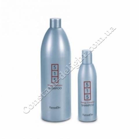 515 ENERGY Энергетический шампунь для стимуляции роста волос 1000 мл.