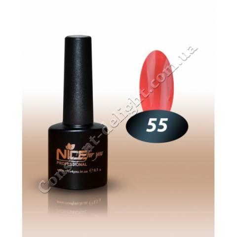 Гель-лак Nice for You 8.5 мл. №55