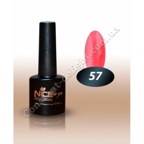 Гель-лак Nice for You 8.5 мл. №57