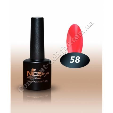 Гель-лак Nice for You 8.5 мл. №58