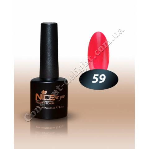 Гель-лак Nice for You 8.5 мл. №59