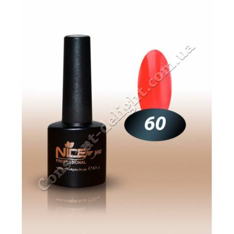 Гель-лак Nice for You 8.5 мл. №60