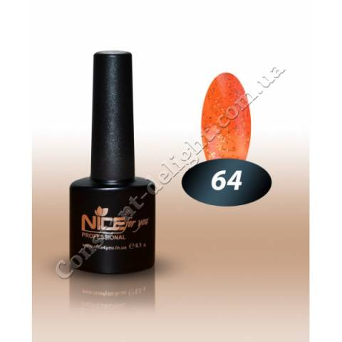 Гель-лак Nice for You 8.5 мл. №64