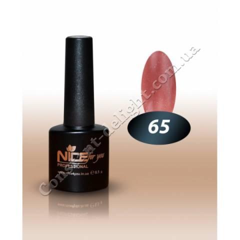 Гель-лак Nice for You 8.5 мл. №65