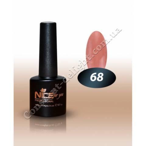 Гель-лак Nice for You 8.5 мл. №68