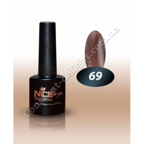 Гель-лак Nice for You 8.5 мл. №69