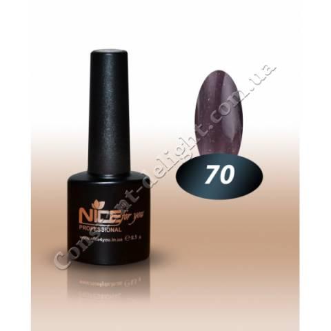 Гель-лак Nice for You 8.5 мл. №70