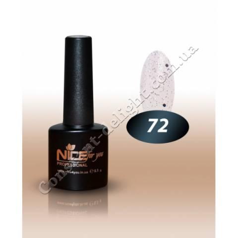 Гель-лак Nice for You 8.5 мл. №72