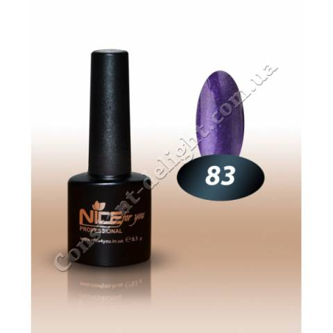 Гель-лак Nice for You 8.5 мл. №83