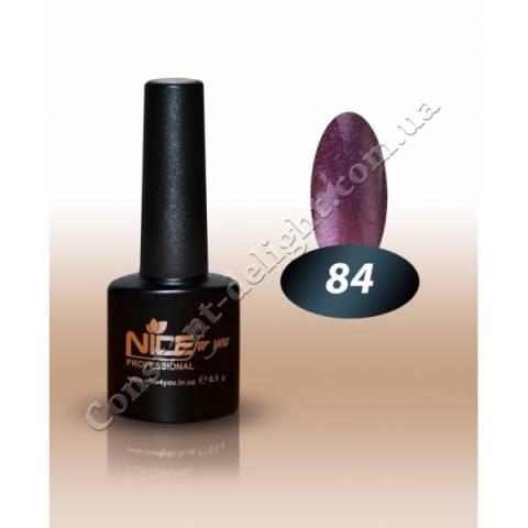 Гель-лак Nice for You 8.5 мл. №84